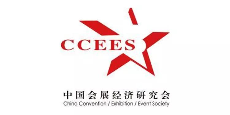 会展专家分析疫情对中国经济的影响