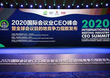 融合会展创新发展的中国路径