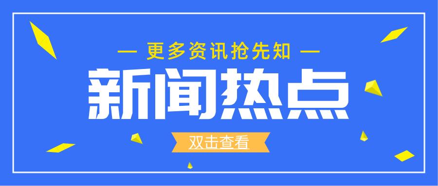 全球人工智能博览会在苏州开幕!
